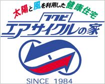 大阪府河内長野市 リフォーム 水廻り