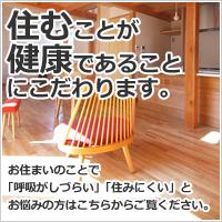 大阪府河内長野市 リフォーム 浴室